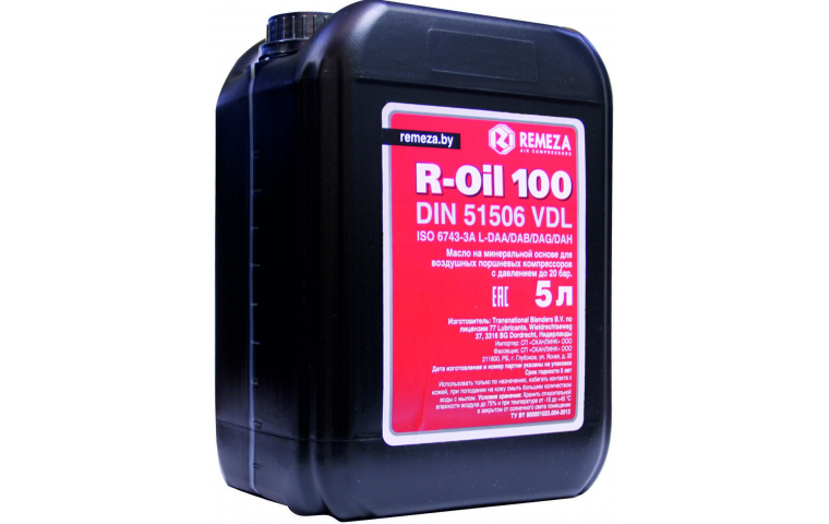 Масло Compressor R-Oil 100, 5л